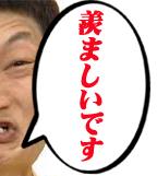 飛田新地で働くにはキャバ嬢よりも可愛くないといけないと言うのは本当か?