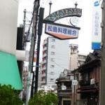 生フェラや口内発射に抵抗があるので松島新地で働く事を選びました