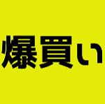 飛田新地に中国人観光客が押し寄せているらしい